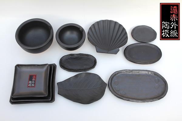 遠赤外線陶板(耐熱食器)