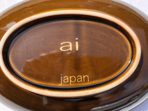 高島工芸オリジナルブランド食器「ai」新商品